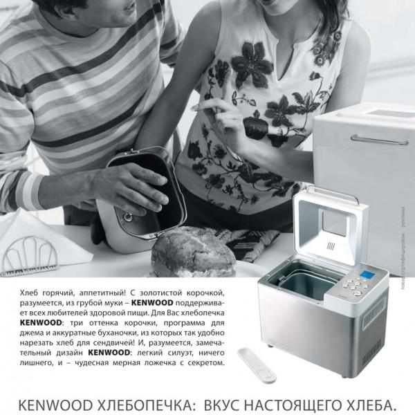 Kenwood_1