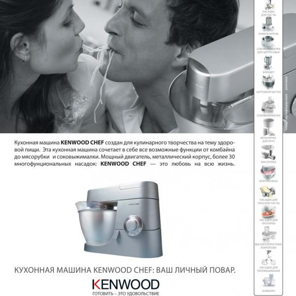 Kenwood_2