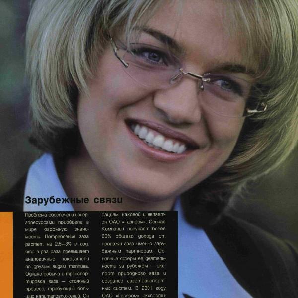 Gazprom4_