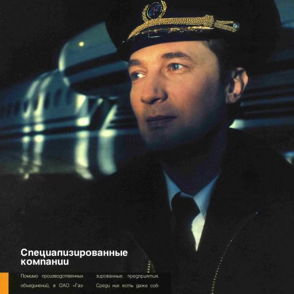 Gazprom5_