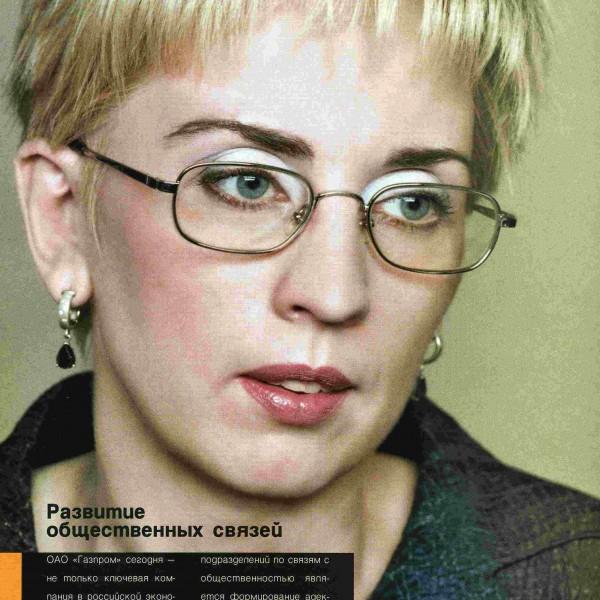 Gazprom6_